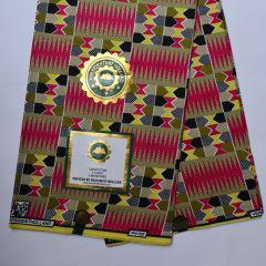 PresidentHolland African Fabrics, Wax52